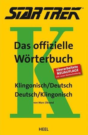 Buchcover Star Trek ® - Das offizielle Wörterbuch | Heel Verlag